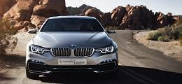 Kompaktklasse: Modelloffensive: BMW enthüllt 4er Coupé | Nachricht | finanzen.net
