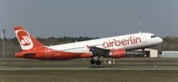 Fluggesellschaften ziehen an: Lufthansa und Air Berlin profitieren von Deutsche-Bank-Studie | Nachricht | finanzen.net