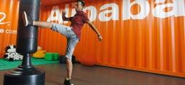 Alibaba-Börsengang: Die wichtigsten Fragen und Antworten rund um die Alibaba-Aktie