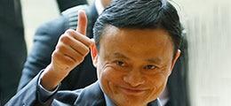 Alibaba-Aktie sorgt für Börsen-Märchen aus 1001 Nacht