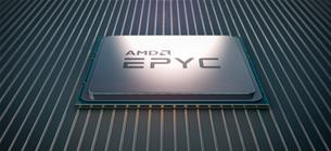 Trading Idee: Trading Idee AMD: Positive Überraschung möglich