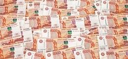 Russlands Devisenschatz - Wie lange reicht das Geld?