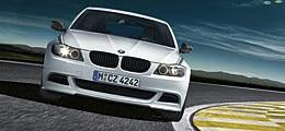 Absatzrekord: BMW verbucht besten Jahresstart der Firmengeschichte | Nachricht | finanzen.net