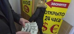 Рубль скатился до недельного минимума вслед за нефтью и валютами EM