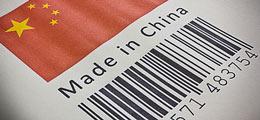 Morgan Stanley, BNP встревожены рекордным ралли рынка акций КНР