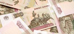 Рубль дорожает с максимальной скоростью за 17 лет