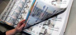 В России впервые за 6 лет сокращается объем наличных рублей