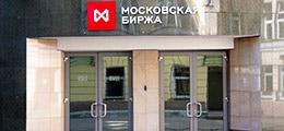 ЦБ может наказать МосБиржу