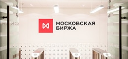 МосБиржа зафиксировала рекордный отток с брокерских счетов физлиц