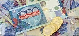 Решена судьба доллара