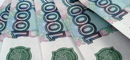 Спрос на рубли на МосБирже достиг рекорда почти за месяц | 11.05.16 | finanz.ru