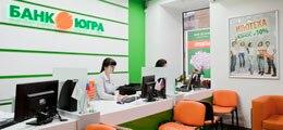 : У банка из топ-30 начались сбои с выдачей вкладов