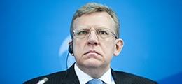 : Кудрин: Ответные санкции усилят отсталость России