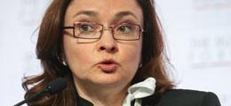 ЦБ вложил в гособлигации США половину бюджета России | 19.10.15 | finanz.ru