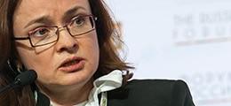 Набиуллина рекомендовала банкам снизить ставки по валютным депозитам | 20.02.16 | finanz.ru