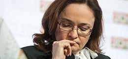 Кремль просит ЦБ отложить Базель III