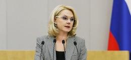 """В России призывают продолжать всеобщую """"забастовку"""" против вируса"""