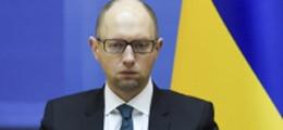 Словакия и Украина обвинили ЕС в предательстве