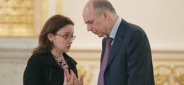 Крепкий рубль доедает Резервный фонд