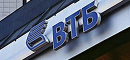 Просроченные долги россиян превысили 1трлн рублей