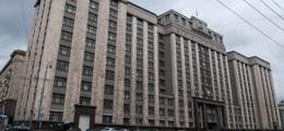 Госдума может разрешить количественное смягчение в России | 19.01.16 | finanz.ru