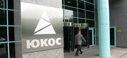 Россия снова проиграла суд о выплате $50 млрд акционерам «Юкоса»