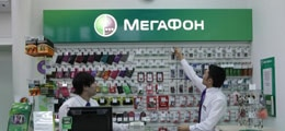 """""""Мегафон"""" уходит с Лондонской биржи, потеряв 60% капитализации."""