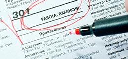 Количество вакансий в России за квартал упало вдвое