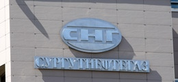 Самая богатая нефтяная компания РФ сократила дивиденды в 12 раз