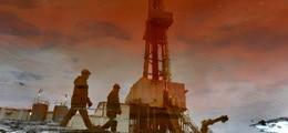 Нефти в России осталось на 7 лет | 29.12.18 | finanz.ru
