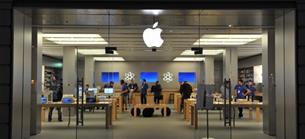 Neue iPhones erwartet: Apple l�dt zu Neuheiten-Pr�sentation am 9. September