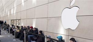 Weniger iPhones verkauft: Apple-Aktie rutscht ab: Gewinn- und Umsatzr�ckgang - Ausblick �berrascht