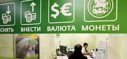 банки снижают ставки по кредитамвлияют ли отказы на кредитную историю