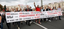 Россияне перечислили причины своей бедности