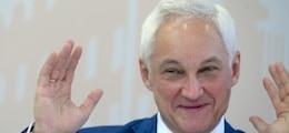 Россия попробует занять евро на Западе, чтобы залатать бюджет