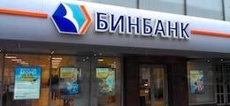 Грядет девальвация: эксперты ответили настрахи россиян