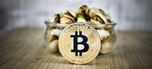 Antrag eingereicht: Bitcoin über 61.000-Dollar-Marke: Bitcoin-Future-ETF von ProShares in den USA wohl kurz vor Start