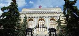 ЦБ спрогнозировал ускорение спада российской экономики
