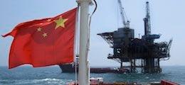 США ударят санкциями по крупнейшей нефтебуровой компании Китая