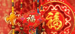 Konkurrenz aus China: Internet-Aktie Tencent: Liebesspiele auf Drachenart | Nachricht | finanzen.net