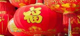 Kreditzinsen: China: Notenbank gibt Kreditzinsen nach unten frei | Nachricht | finanzen.net