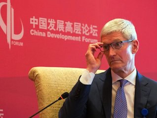 : HSBC keeps pounding the table on Apple's slowdown in China (AAPL)