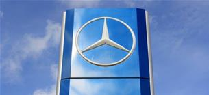 US-Autoabsatz im M�rz: VW, Daimler & Co.: US-Automarkt stagniert