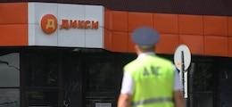 «Крупнейшее поглощение в истории российского ритейла»: «Дикси» станет государственным