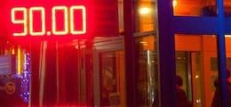 Эксперты назвали сроки банковского кризиса вРоссии