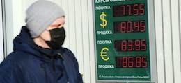 Курс доллара: рубль взлетел благодаря экспортерам