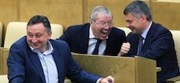 : Госдума одобрила сокращение расходов на экономику и пенсии