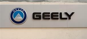 Chef-Vertrag verlängert: Geely-Tochter Volvo Cars will Börsengang in Stockholm wagen