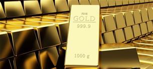 Gold und Rohöl: Gold: Weiterhin in Rekordlaune