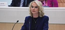 Счетная палата предупредила о развале инфраструктуры России